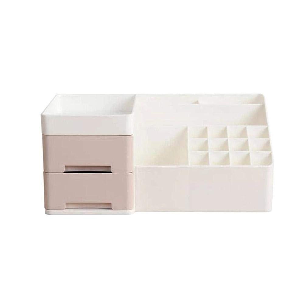 コイン頑固なロックBostar 化粧品収納ボックス 北欧風 シンプル ジュエリーボックス コスメ収納 大容量 引き出し 小物入れ 卓上収納 櫛置き場 ピンク