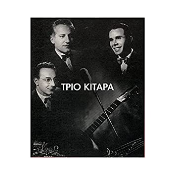 Trio Kitara