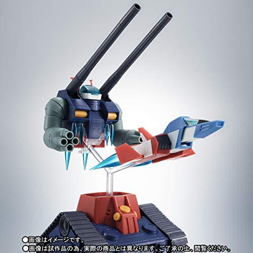 ROBOT魂 -ロボット魂-〈SIDE MS〉RX-75-4 ガンタンク&コア・ファイター射出パーツ ver. A.N.I.M.E. 『機動戦士ガンダム』(魂ウェブ商店限定)