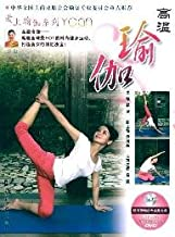 Bikram yoga (with DVD disc 1) (Paperback)