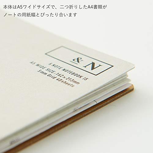 カンミ堂リングノートアンドノートA5ワイドグレーAN-1001