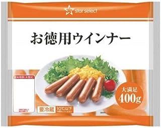 スターセレクト お徳用ウインナー400g