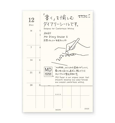 ミドリ MDノート ダイアリー 手帳 シール 2021年 マンスリー S 22061006 (2020年 12月始まり)