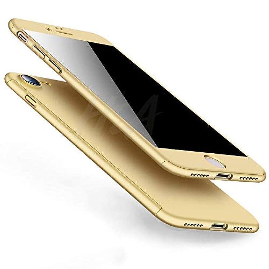 通路略語重力Odissys - 2019 iPhone X 8つの6 6S 7プラスのフルカバー電話ケース5つの5S SE PC保護カバーのためにiPhone 7 8プラスケースカバー付きガラス [ゴールド iPhone X用]