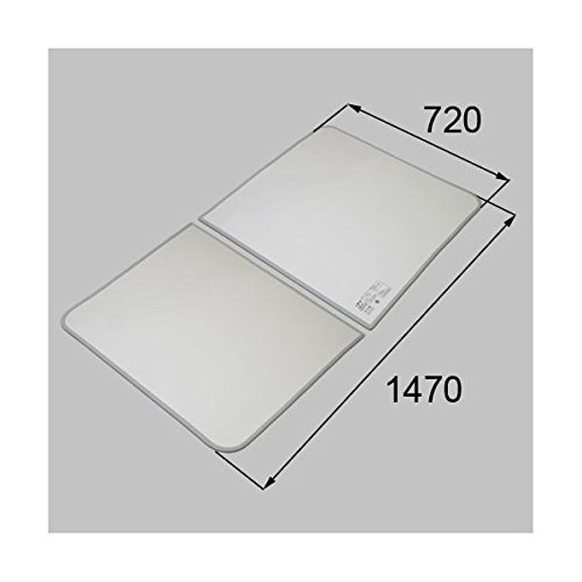 真面目な溶けるアシスタントLIXIL メンテナンス部品 浴槽組みフタ(2枚組み) RMBX024 *製品色?形状等仕様変更になる場合があります*