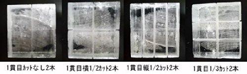 氷屋 さんの 氷 3貫目 (1貫目横1/3カット目の形3本)