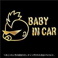 ヤンキーベビー モヒカン BABY IN CAR(ベビーインカー)ステッカー 赤ちゃんを乗せています(12色から選べます) (ゴールド)