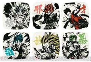 Dragon Ball Ichiban Kuji ULTIMATE EVOLUTION H Award Plate All 6 Types Set