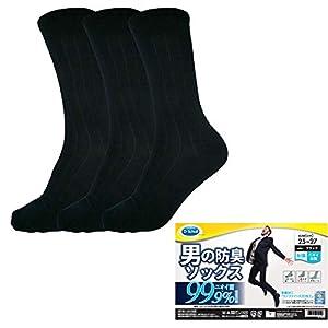 靴下 メンズ 防臭 ドクターショール 防臭ソックス ブラック×3 ビジネスソックス