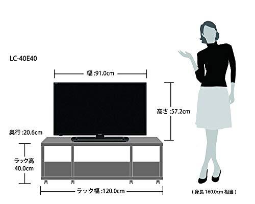 『シャープ 40V型 液晶 テレビ AQUOS LC-40E40 フルハイビジョン 長時間録画HDD対応 2画面表示』の8枚目の画像