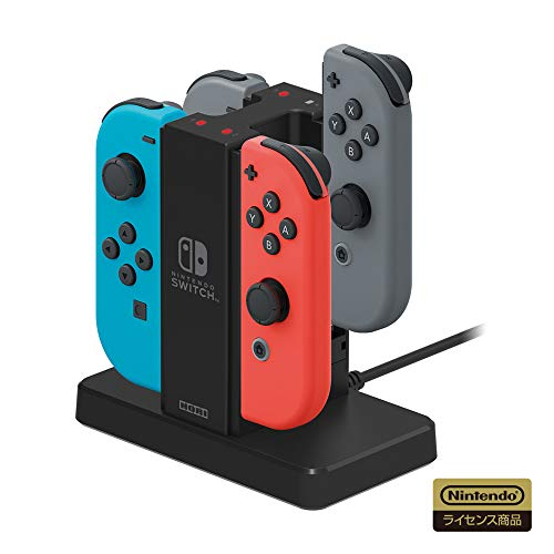[Nintendo Switch overeenkomstige] Joy-Con oplader voor Nintendo Switch