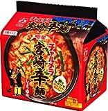 明星食品 チャルメラ 宮崎辛麺 5食パック×2個セット(計10個セット)おまけ付き