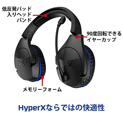 HyperXCloudStingerWirelessゲーミングヘッドセットPS4対応ワイヤレスブラック2年保証HX-HSCSW-BK