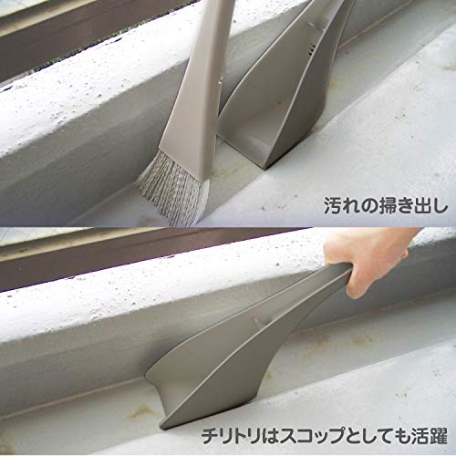 山崎産業ほうきチリトリ付きベランダ側溝溝スキマミニダストリー121410