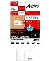 エーワン ニュースタンダードラベルA4 24面 72424 【まとめ買い3パックセット】 + 画材屋ドットコム ポストカードA