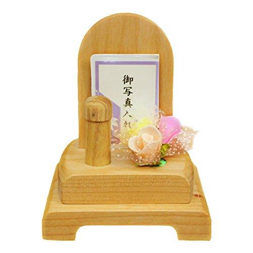 ペット仏壇 ミニ仏壇 ナチュラルウッド 遺骨ケース お花 お写真入れつき 手元供養 ペット供養 命日