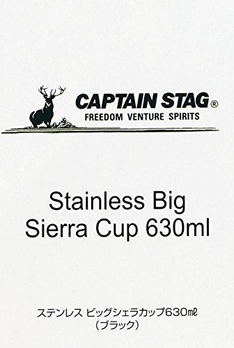 CAPTAINSTAG(キャプテンスタッグ)『ステンレスビッグシェラカップ630mL(UH-29)』