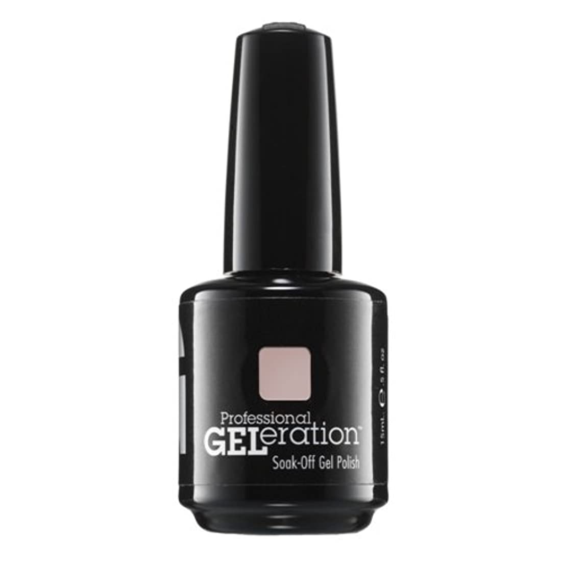 ピアノを弾く栄光の殺しますJessica GELeration Gel Polish - 2017 Silhouette Collection - Tease - 15ml / 0.5oz