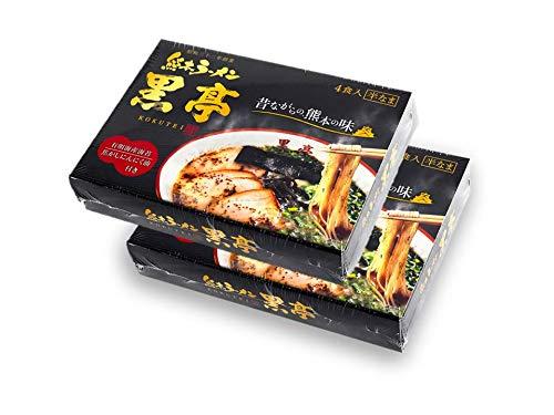 黒亭とんこつラーメン 4食箱×2セット 焦がしにんにく(マー油)香る 昔ながらの熊本の味 行列ができる老舗