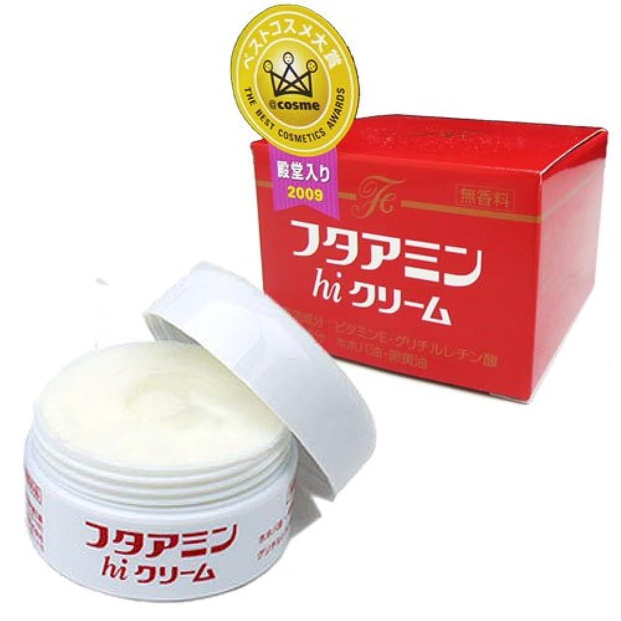 召集する優雅祝福するムサシノ製薬 フタアミンhiクリーム 55g