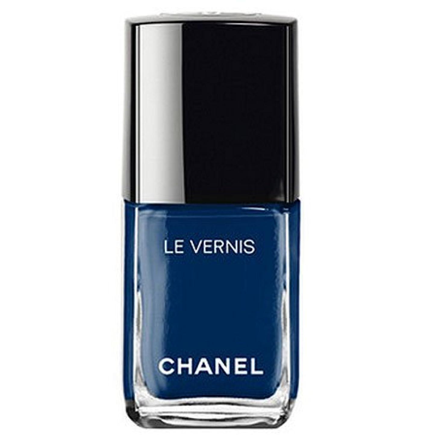 暴力的なまたはどちらか両方シャネル ヴェルニ ロング トゥニュ 624 ブルー トロンペール-CHANEL-
