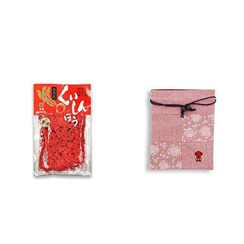 [2点セット] 飛騨山味屋 くいしんぼう【小】 (160g)・おねがいさるぼぼ 巾着【ピンク】