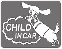 imoninn CHILD in car ステッカー 【マグネットタイプ】 No.38 ミニチュアダックスさん (シルバーメタリック)