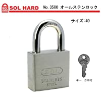 「SOL HARD(ソール・ハード)」No.3500 オールステンロック サイズ:40 1個販売