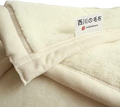 sunny days x 西川 毛布 シングル ホワイト 日本製 軽量 アクリル ニューマイヤー毛布【BASIC STYLE】 (ノーブルホワイト)