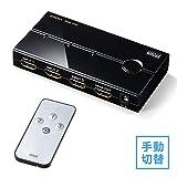 サンワダイレクト HDMI切替器 4K2K対応 3入力1出力 リモコン付 PS4対応 自動切り替えなし 電源不要 USB給電ケーブル付 400-SW019