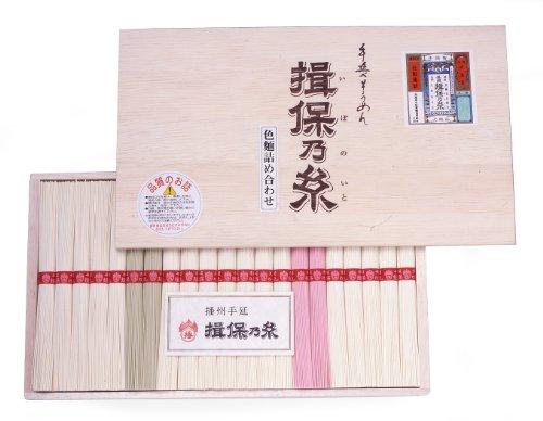 やぎ 揖保乃糸 上級品 三彩麺 NS30 箱1組 [4251]