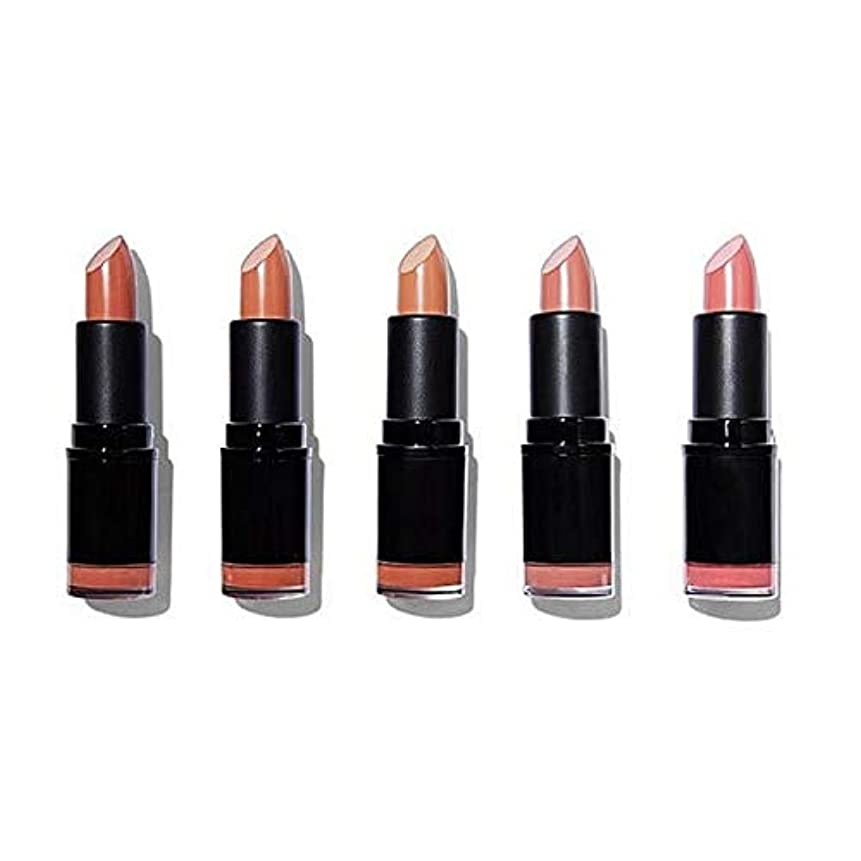 薬を飲む割合ピース[Revolution ] 革命プロ口紅のコレクション裸 - Revolution Pro Lipstick Collection Bare [並行輸入品]