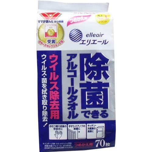 お得セット エリエール 除菌できるアルコールタオル ウイルス除去用 つめかえ用( 70枚入×6個)