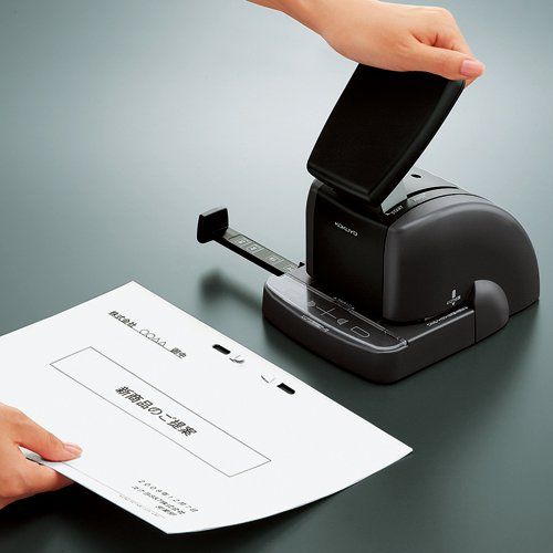 Kokuyo Japanese S&T Stapleless Stapler 2 Hole Type Black SLN-MSP110D by Kokuyo - 6