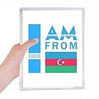 私はアゼルバイジャンから 硬質プラスチックルーズリーフノートノート