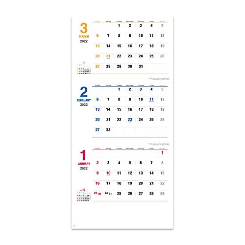 新日本カレンダー 2022年 カレンダー 壁掛け デイリー・プラン 文字 3ヶ月タイプ NK915