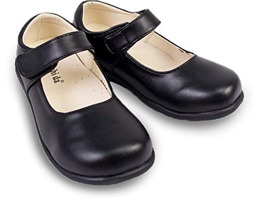 下向き聴衆二十[ソポソポ] キッズ?フォーマルシューズ 女の子 マットで履きやすい子供靴 七五三?発表会?結婚式?卒業式?卒園式
