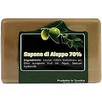 Jabón de Alepo - Aceite de Oliva y Aceite de Laurel 70% - Método tradicional - Alepo puro y natural, receta original
