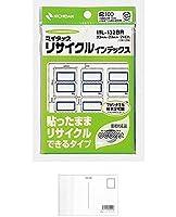 ニチバン マイタック リサイクルインデックス ML-132BR 中 【× 4 パック 】 + 画材屋ドットコム ポストカードA
