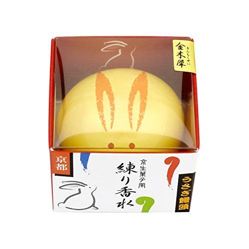 マミーサンゴ『舞妓さん練り香水うさぎ饅頭黄色いうさぎ』