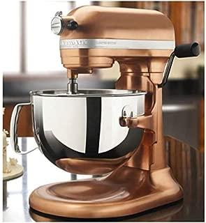 KitchenAid Professional 6-Quart Stand Mixer Satin Polished Metal (Copper Metal)