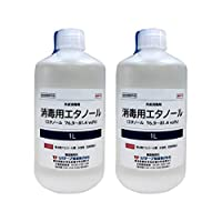 日本製エタノール消毒液