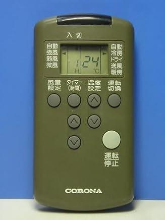 コロナ電業 エアコンリモコン CSH-225C RH-22B