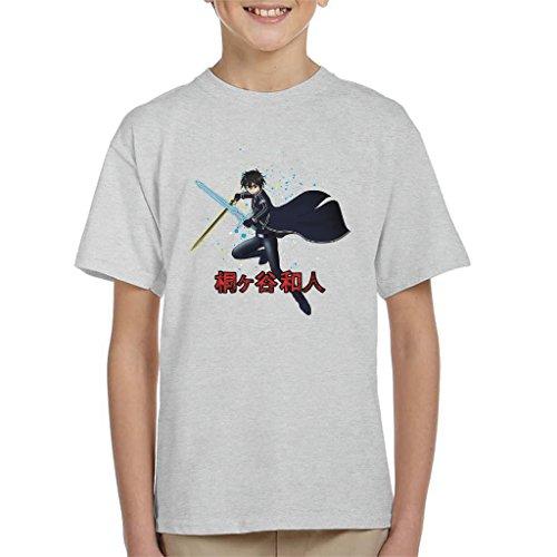 Cloud City 7 Sword Art Online Kirito The Black Swordsman Kid