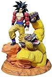 Dragon Ball The Super Warriors Special Figure-Super Saiyan Goku Gk Gorilla-35 cm...