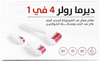 Derma Roller 4 in 1 in different sizes with sterile sterilization solution (0.5/1.0/1.5) mm
