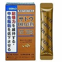 (2017年春の新商品)(佐藤製薬)サトウ DHA&EPA 20包(機能性表示食品)