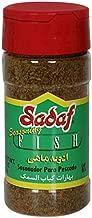 Sadaf Fish Seasoning, 2.5-Ounce Jars (Pack of 6)