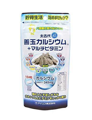 太古代 善玉カルシウム+マルチビタミン (八雲風化貝カルシウム)