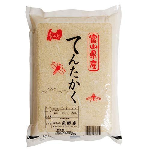 【玄米】富山県産 てんたかく (令和二年産)(5kg)